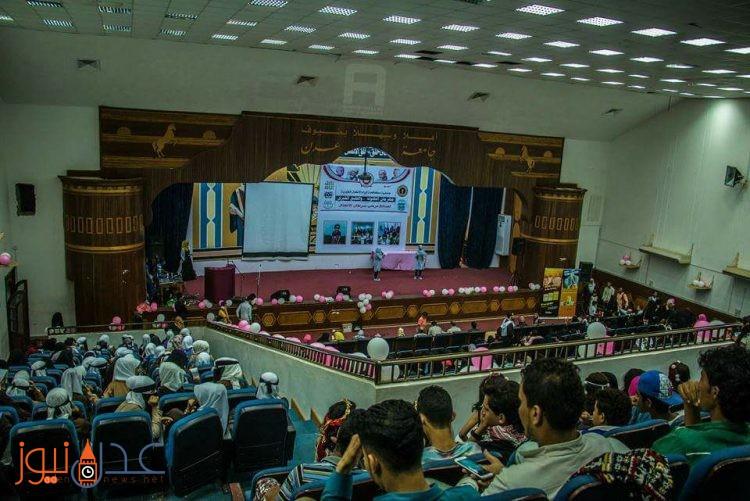 كلية الاداب في عدن تخرج 41 طالباً من طلاب قسم الفنون الجميلة