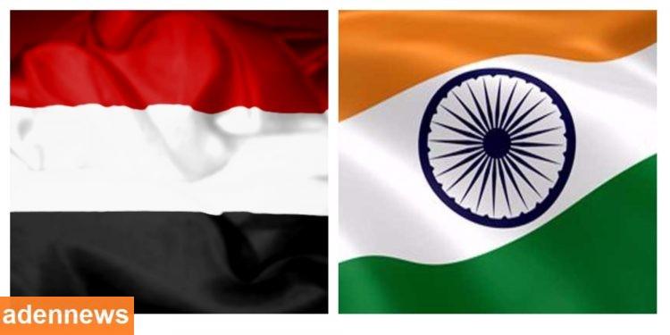 السفارة اليمنية بالهند تحتفل بالذكرى 55 لعيد ثورة 26 سبتمبر