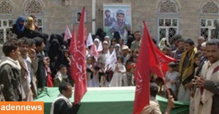 مليشيا الحوثي ترفع شعارات يا حسيناه في العاصمة اليمنية صنعاء