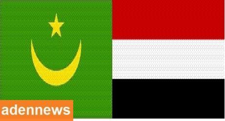 اليمن يبحث مع موريتانيا التعاون في مجال التدريب العسكري