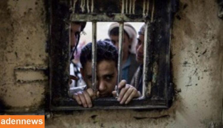 العثور على جثة شاب في سجن البحث الجنائي في إب بعد ايام من اختطافه