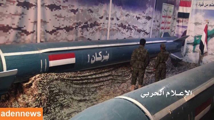 التحالف العربي يدمر مصنعاً لصناعة الاسلحة وتطوير الصواريخ في الحديدة