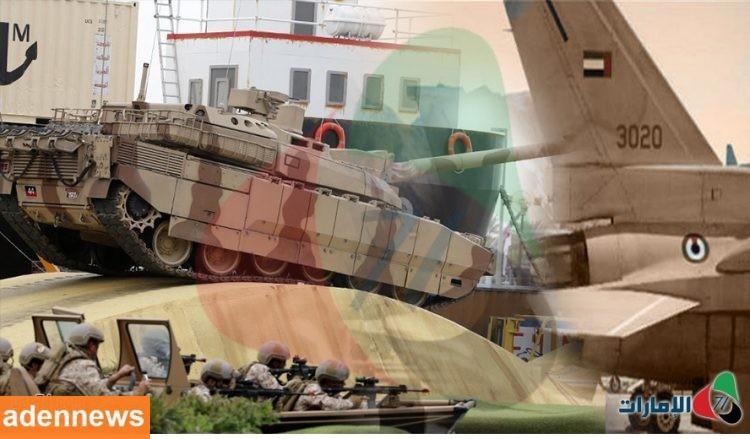 صفقات السلاح في الإمارات..استثمار في صراعات المنطقة أم سياسات دفاعية؟!