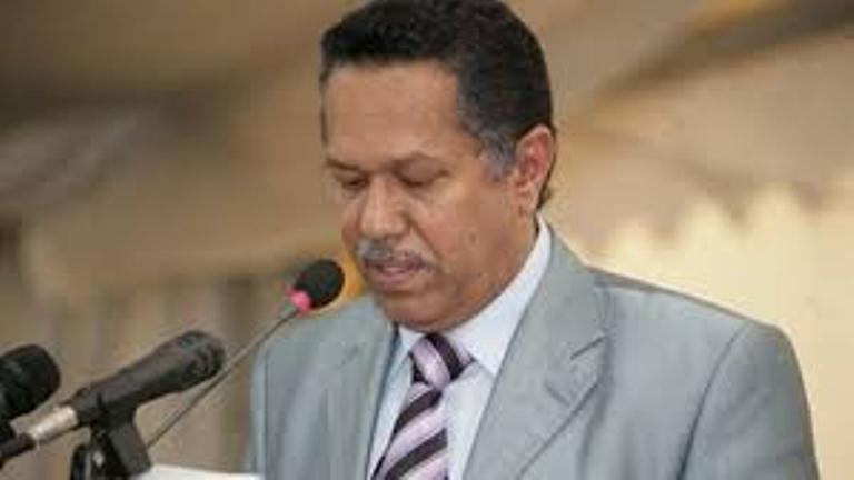 الحكومة اليمنية تحذر الشركات النفطية من التعامل مع جماعة الحوثيين وحزب صالح