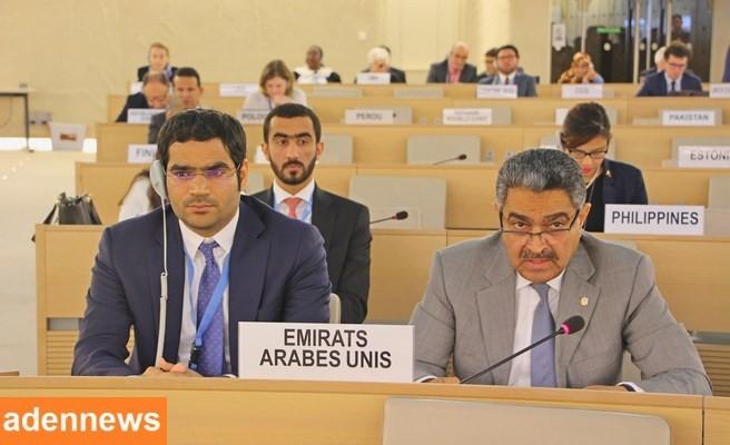 مندوب الامارات يوجه صفعة مدوية لدعاة الانفصال امام الجمعية العامة للامم المتحدة