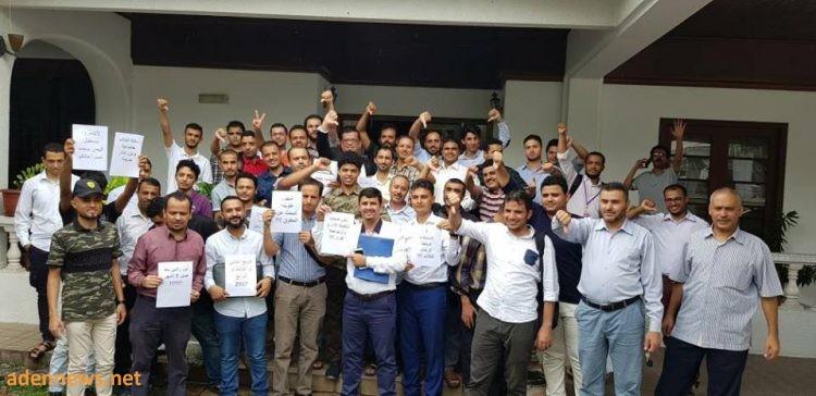 طلاب اليمن في ماليزيا يتضامنون طلاب المنح الذين أسقطت أسماءهم من المستحقات المالية