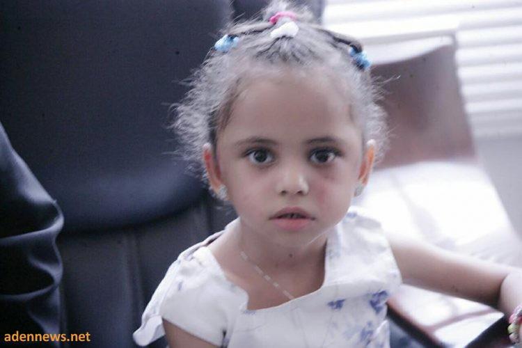 """أول تحرك برلماني موالي للمخلوع ضد حكومة الحوثيين بعد خروج الطفلة """" بثينة الريمي"""""""