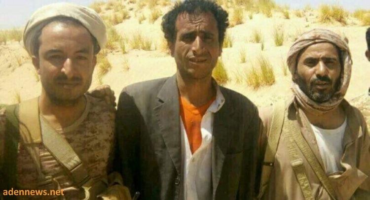 قوات الجيش الوطني تتمكن من اسر قيادي حوثي في محافظة الجوف