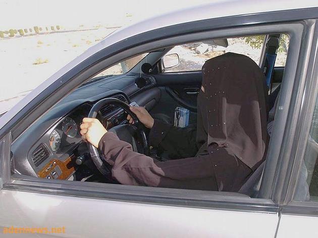 السعودية: هذا هو عقاب المرأة التي تسببت بحادث مروري اثناء قيادتها السيارة في جدة