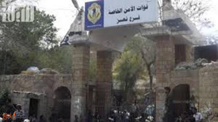 قوات الامن الخاصة في تعز تحتفل بتخرج اول دفعة لها وافتتاح معسكرها الجديد