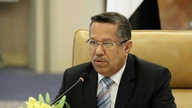توجيهات حكومية بصرف مرتبات موظفي الدولة النازحين إلى المحافظات المحررة..