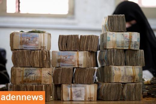 الريال اليمني يستمر بالتراجع امام العملات الاجنبية اليوم 31-1-2019