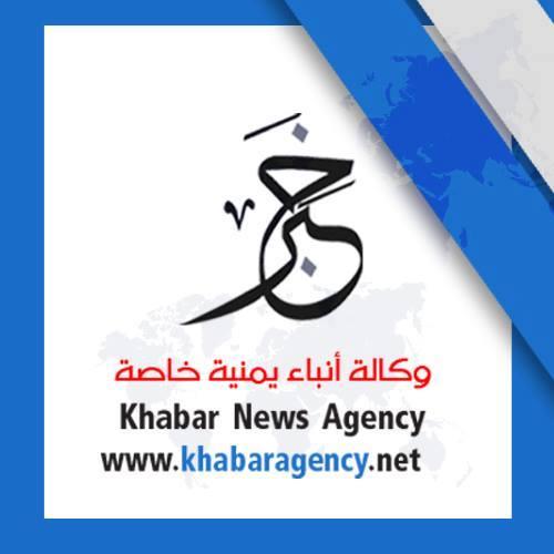 """عاجل.. الحوثيون يوقفون """"وكالة خبر"""" التابعة للمخلوع"""