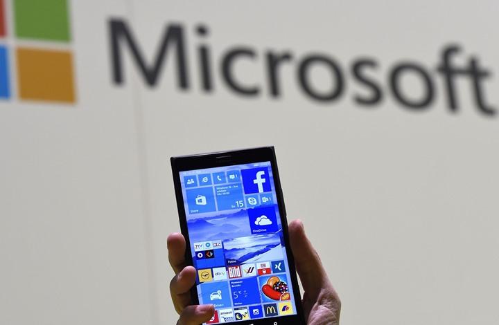 مايكروسوفت تنسحب من سوق أنظمة تشغيل الهواتف الذكية