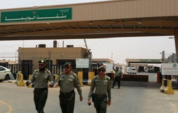 المحكمة الجزائية بالرياض تبدأ محاكمة سعوديين هاجموا منفذ الوديعة