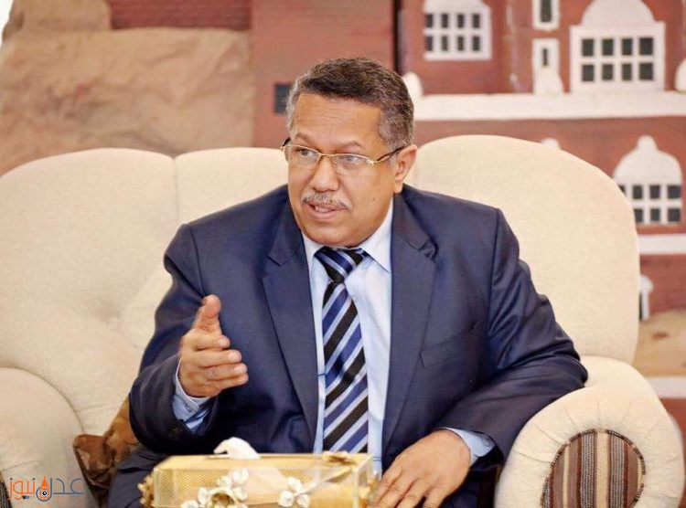 رئيس الورزاء يتصل بالقائم باعمال محافظ عد للوقوف على الوضع الامني بالعاصمة عدن