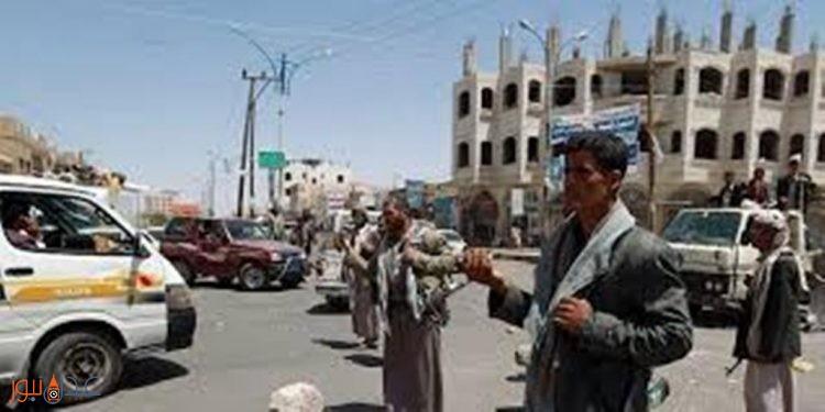 اندلاع اشتباكات عنيفة بين قيادي حوثي ومسلحين حوثيين اخرين في همدان بالعاصمة صنعاء