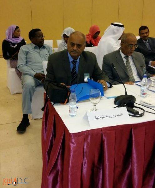 اليمن تشارك في الدورة الحادية عشر للجنة التنمية الاجتماعية بالخرطوم