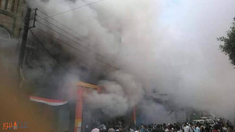 اندلاع حريق هائل في اكبر مطاعم مدينة اب