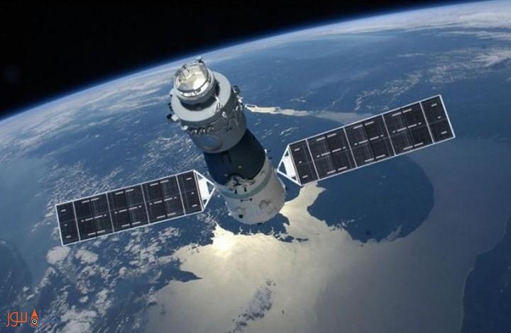 الصين تعلن فقدانها السيطرة على محطة فضاء.. ما مصيرها؟