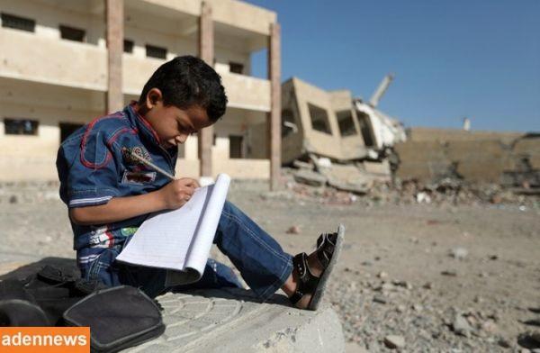لن تصدق ما فعله مدرس حوثي بطالب دون سن العاشرة لأنه لم يدفع مجهود حربي