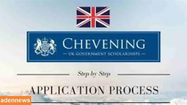 السفير اليمني في بريطانيا يزف بشرى سارة لجميع الطلاب اليمنيين.. تفاصيل