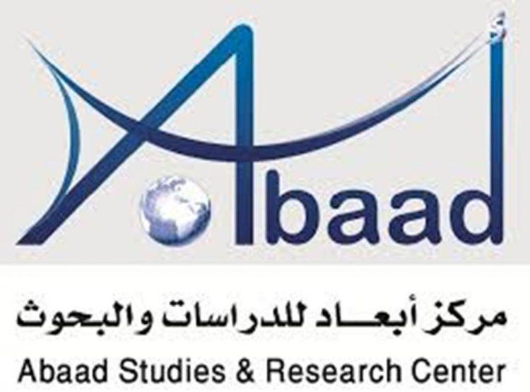 مركز ابعاد للدراسات والبحوث: تنظيم القاعدة توسع في اليمن بفعل اخطاء التحالف العربي