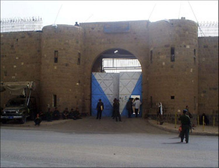 مصادر تكشف تفشي مرض خطير بين نزلاء السجن المركزي بصنعاء