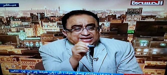 """المخلوع صالح يطيح بـ""""الحبيشي"""" من رئاسة المركز الاعلامي التابع للحزب بعد انقلابه على المؤتمر وتأييده للحوثيين"""