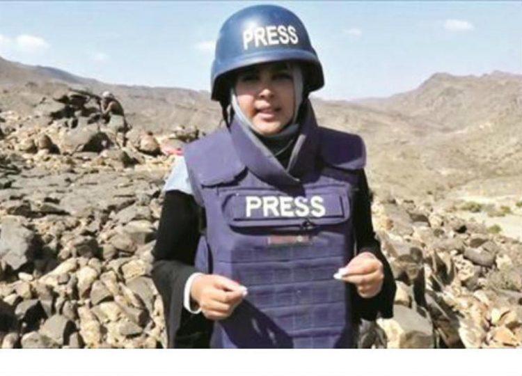 السلطات الامريكية تمنع مراسلة الجزيرة هديل اليماني من دخول اراضيها لاستلام جائزة الشجاعة الصحفية لعام 2017م