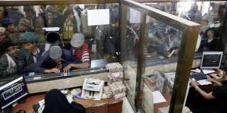مدير عام مكتب المالية بتعز يقدم استقالته احتجاجا على التدخلات في عمله والتهديدات التي يلقاها