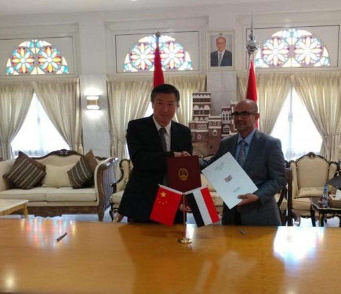 اليمن توقع على اتفاقية اعفاء اليمن من الديون الصينية البالغة 720 مليون يوان
