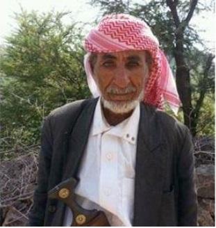 كيف تم العثور على مواطن من ابناء ريمة بعد 57 عاماً من اختفائه – صورة