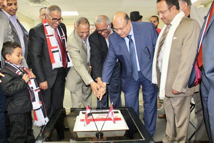السفارة اليمنية في كندا تحتفل بذكرى ثورة سبتمبر