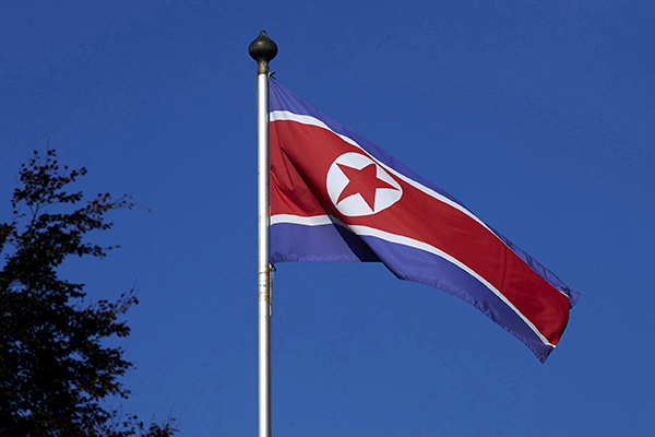 بسبب كارثة نووية ، مقتل 200 شخص في كوريا الشمالية