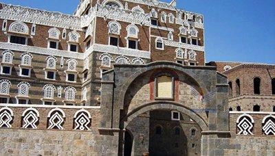 تعرف على أكبر مستشفي عسكري في اليمن تحول إلى قصر.. تفاصيل