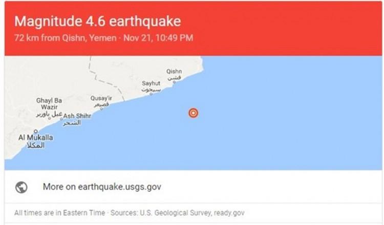 مركز لرصد الزلازل في سلطنة عمان : زلزال يضرب محيط خليج عدن جنوبي اليمن