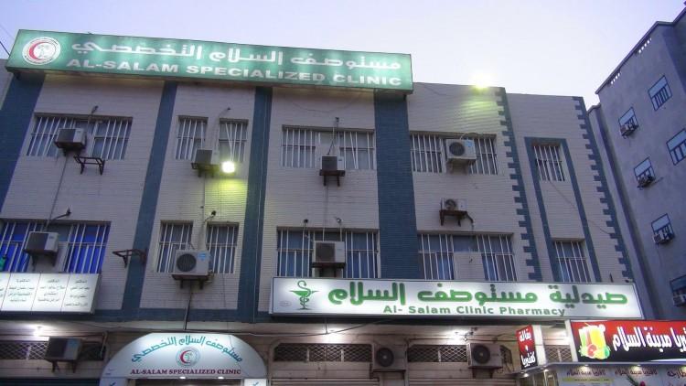مكافحة الارهاب تعتقل احدى موظفات الاستعلام في مستشفى السلام بعدن… تفاصيل
