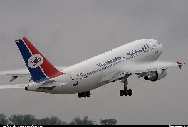 عودة وهبوط اضطراري لطيران اليمنية إلى مطار عدن.. ونجاة عشرات الركاب من كارثة