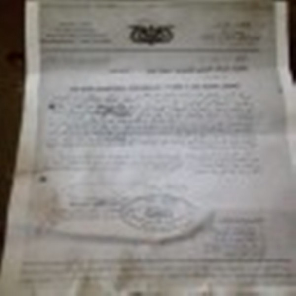 انتهاء المهلة المقررة التي اعطيت لشركات الشحن والتفريغ في موانئ خليج عدن لتسليم مبلغ الضمان