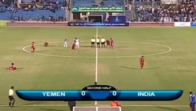 نتيجة التعادل السلبي تحسم لقاء المنتخب اليمني الشاب مع نظيره الهندي