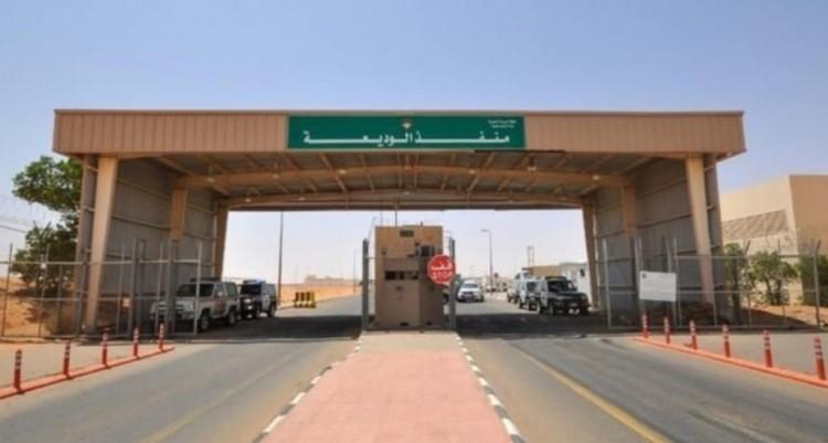 مسؤول في الحكومة يقول ان السعودية اعادة فتح منفذ الوديعة بعد ساعات من اغلاقه امام المسافرين