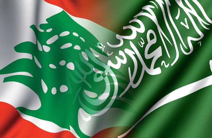 ورد الان.. السعودية تدعو رعاياها لمغادرة لبنان على الفور