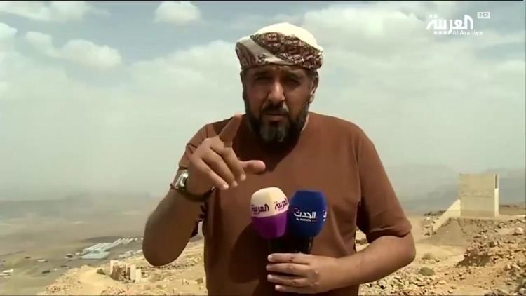 مراسل العربية محمد العرب يكشف ماذا قال له الفريق علي محسن عن تحرير صنعاء