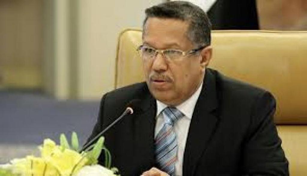 """رئيس الحكومة في اول تصريح له بعد عودته الى عدن"""" القادم يحمل الاجمل لعدن والمحافظات المحررة"""""""