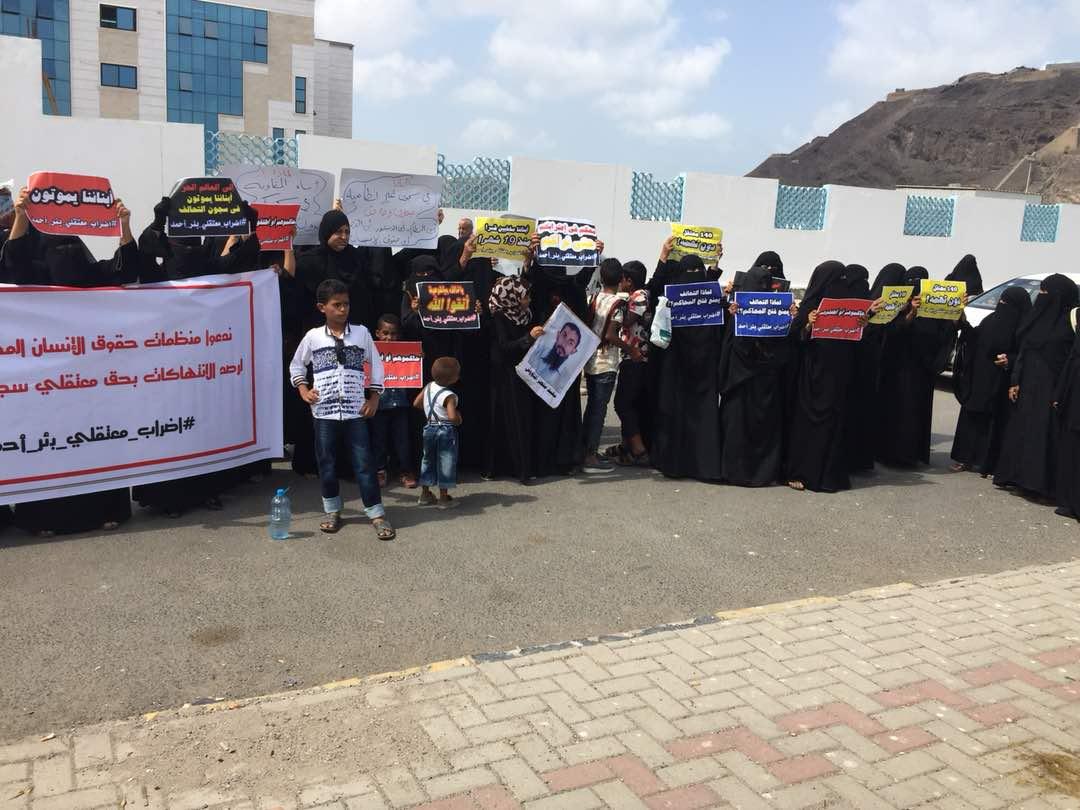 عدن: نقل معتقلي سجن بير احمد بأشراف اماراتي الى سجن اخر