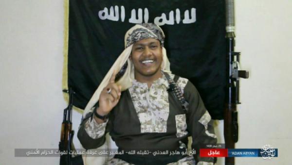 شاهد صورة انتحاري (داعش) الذي فجر مقر أمني بعدن اليوم