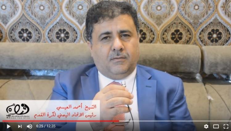 بحضور البكري والعيسي.. الجالية اليمنية بالرياض تستضيف منتخب الشباب (فيديو)