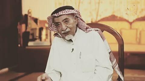 وفاة مؤلف النشيد الوطني السعودي