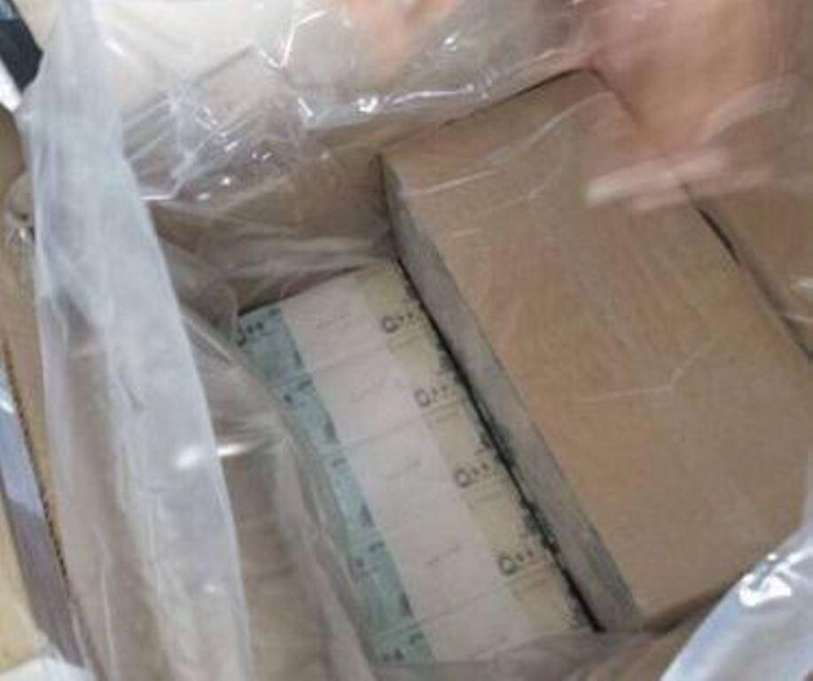 الحكومة اليمنية تكشف تفاصيل العملة التي وصلت على متن سفينة صينية وتفند مزاعم تهريبها